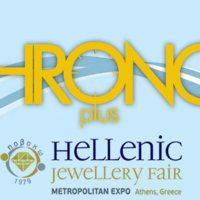 To Chronos Plus στην έκθεση Ελλήνων Κόσμημα