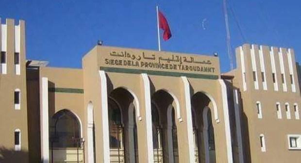 عاجل: المحكمة الادارية بأكادير ترفض الطعن ضد انتخاب المكتب الجديد للمجلس الاقليمي لتارودانت