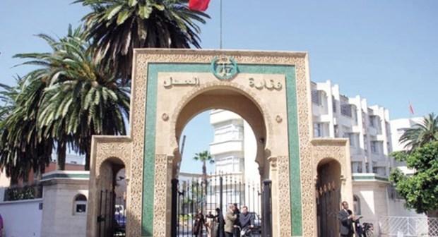 """""""عدول المستقبل"""" يحتجون أمام مقر وزارة العدل"""