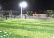 رسميا… القاعات المغطاة والمراكز السوسيو رياضية للقرب التابعة لوزارة الشباب والرياضة أصبحت بالمجان