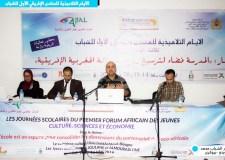 المركز المغربي أجيال يختتم فعاليات الأيام التلاميدية استعدادا لتنظيم المنتدى الافريقي الأول للشباب.