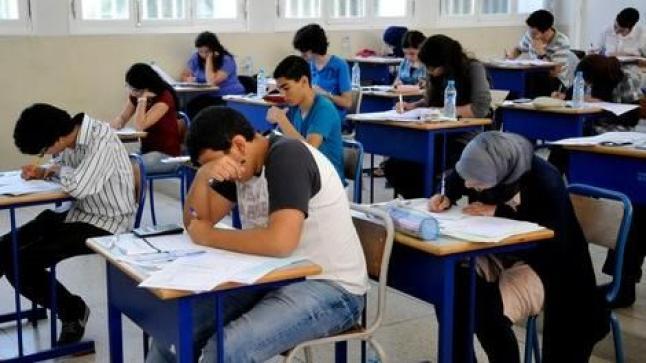 بلاغ جديد من وزارة التربية الوطنية بخصوص امتحانات الباكالوريا
