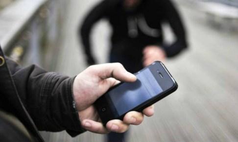 هاتف مسروق يقود رجال الأمن لفك لغز أخطر عصابة بتيزنيت