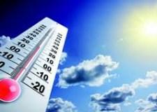 توقعات مديرية الأرصاد لطقس يوم غذ الخميس
