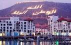 تحسن بحوالي 17 بالمائة في عدد السياح الوافدين على أكادير