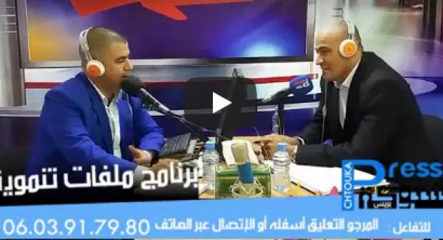 بالفيديو..التنمية بجماعة ادا اوكازو اقليم الصويرة مع الرئيس بوزارن
