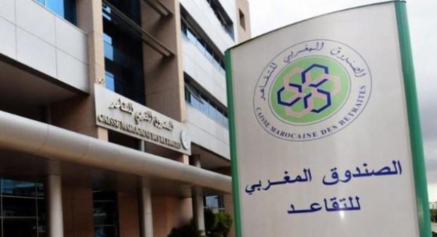 الاستثمار في العقار يغري الصندوق المغربي للتقاعد