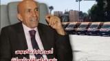 رئيس مجلس إقليم تارودانت أحمد أونجار يتحدث عن النقل المدرسي