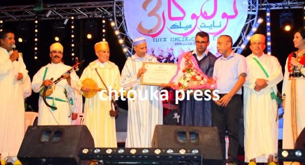 مهرجان إويز نولموكار نأيت ملك  يكرم الفنان و الشاعر الرايس إبراهيم بهتي + الصور