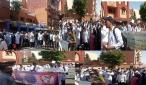 مئات الاساتذة المتعاقدين يحتجون في مسيرة حاشدة بمراكش