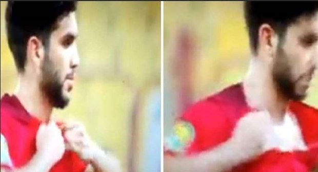 الإتحاد الإفريقي يعاقب اللاعب أزارو بعد تمزيقه قميصه في مباراة فريقه ضد الترجي التونسي