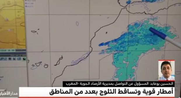 توضيحات الحسين يوعابد حول اضطراب حالة الطقس بالمغرب