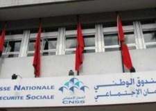 بشرى سارة…الحكومة ترفع نسبة الاسترداد من كلفة العلاجات بنسب مهمة