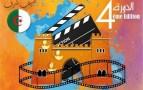 بيوكرى على موعد مع الدورة الرابعة لمهرجان السينما للفيلم القصير