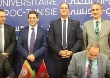 أكادير..رئاسة ابن زهر تنهج سياسة التعتيم في المنتدى المغربي التونسي