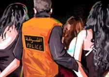 بيوكرى…إيقاف 5 عناصر متورطين في الدعارة