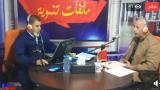 """حوار مباشر مع رئيس جماعة آيت عميرة """"التسجيل الكامل"""""""