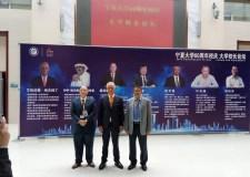 العلاقات بين المغرب وجمهورية الصين الشعبية  جامعة الحسن الأول نموذجا
