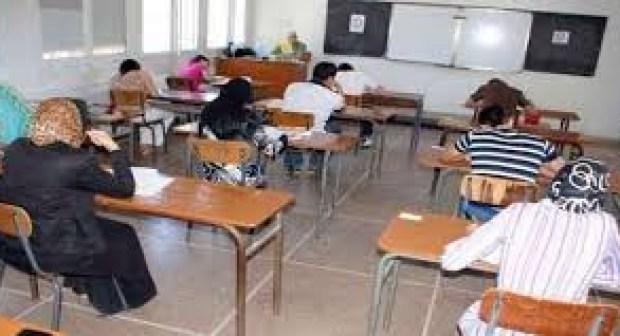 بلاغ من وزارة التربية الوطنية يهم كافة المترشحين والمترشحات إمتحانات الباكالوريا