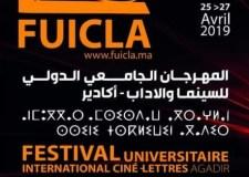 برنامج الدورة الثالثة للمهرجان الجامعي الدولي للسينما والأداب -فويكلا- باكادير