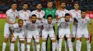 تونس تضع حدا لتألق منتخب مدغشقر في كأس افريقيا