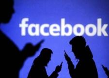 """تقرير يفضح """"فيسبوك""""..مراقبة مستخدمي """"واتسآب"""" بأداة سرية"""