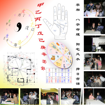 Palmistry in China