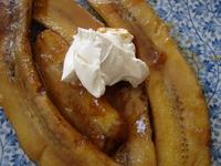 bananaflambada2.JPG