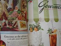 gourmet41_1.JPG
