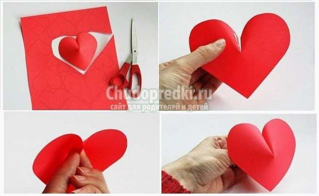 Trái tim bao quanh bàn tay của bạn