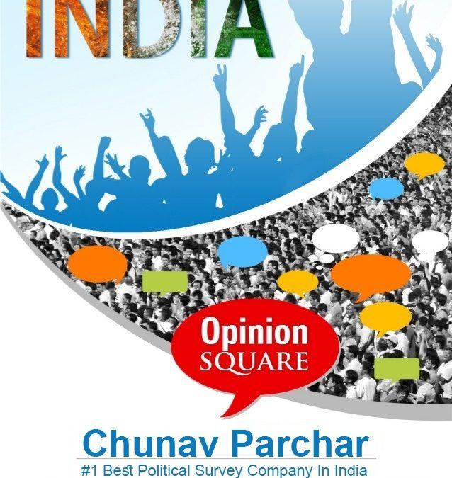 1 best political survey