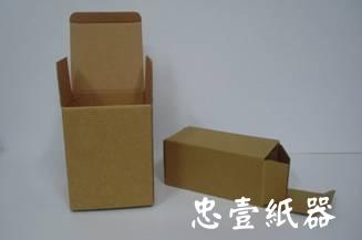 我們提供瓦楞紙箱/專業紙箱, 現有尺寸材積, 或依客戶要求訂作-忠壹紙器有限公司-大臺南地區-專業瓦楞紙箱 ...