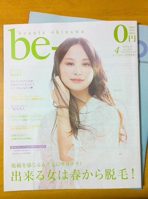 be-o01