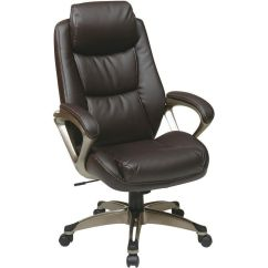 Office Star Eco Leather Chair Chairs Living Room Ikea Products Work Smart Executive