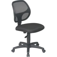 Mesh Back Chairs For Office Cheap Metal Dining Star Products Work Smart Screen Armless