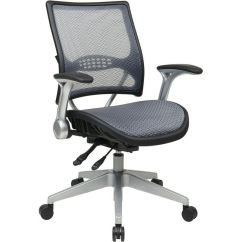 Office Chair Levers Swing In Garden Star Products Space Light Air Grid Back And Seat