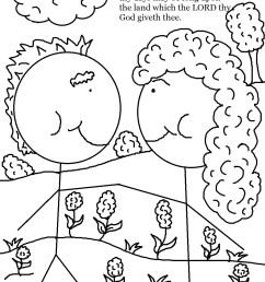 The Catholic Toolbox: Fourth Commandment Activities [ 1319 x 1019 Pixel ]