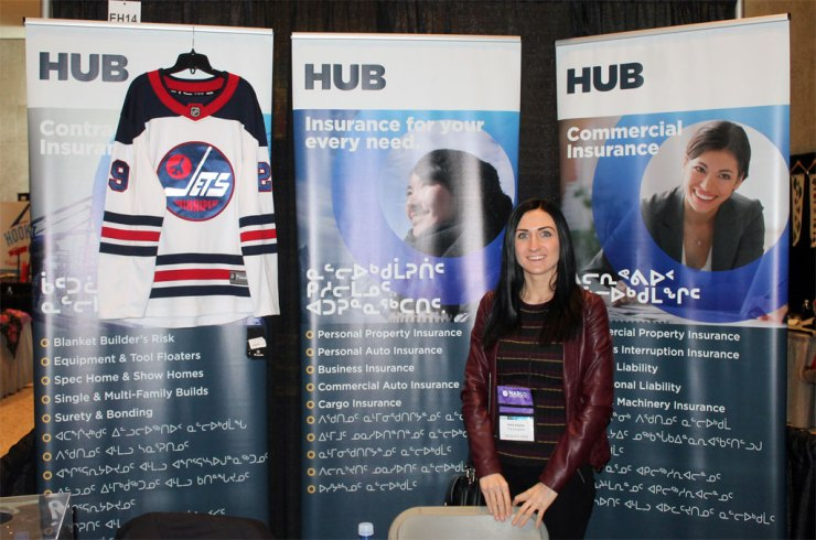 Leanne Willie is a consultant with HUB International, which has been providing business and personal insurance, employee benefits and risk management services in Nunavut for many years.