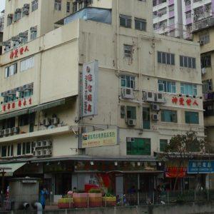 聯絡我們 – 香港教會