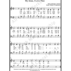 My Jesus I love thee Sheet Music (SATB) Make unlimited copies of sheet music and the practice music.