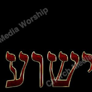 Yeshua Royal Black Christian Worship Background. High quality worship images for use to spread the Gospel and enhance the worship experience.