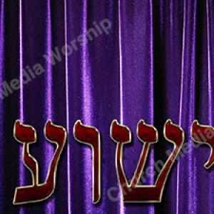 Yeshua Royal Purple Christian Worship Background. High quality worship images for use to spread the Gospel and enhance the worship experience.
