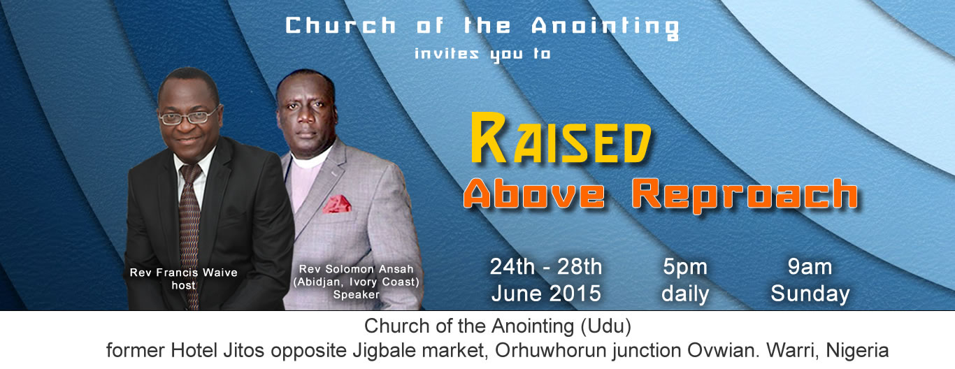 Church of the Anointing