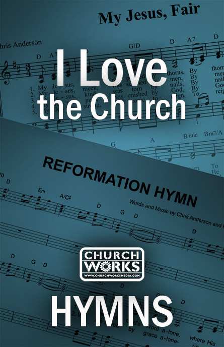 my jesus i love thee anthem chapel
