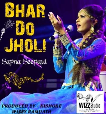 Bhar Do Jholi Meri By Sapna Seepaul (2019 Qasida)