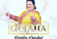 Dulaha By Rasika Dindial (2019 Traditional Chutney)