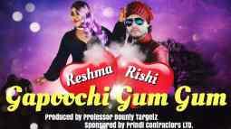 Gapoochi Gapoochi Gum Gum By Rishi Nowbutt & Reshma Ramlal (2019 Bollywood Cover)