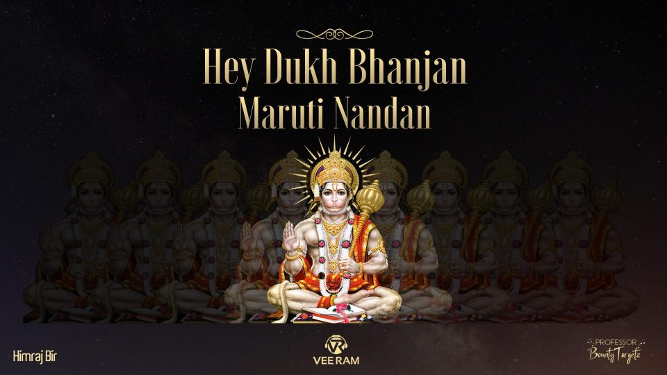 Hey Dukh Bhanjan - YouTube