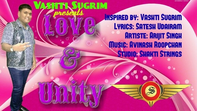 Love & Unity Poster