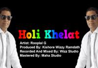 Rooplal G Holi Khelat